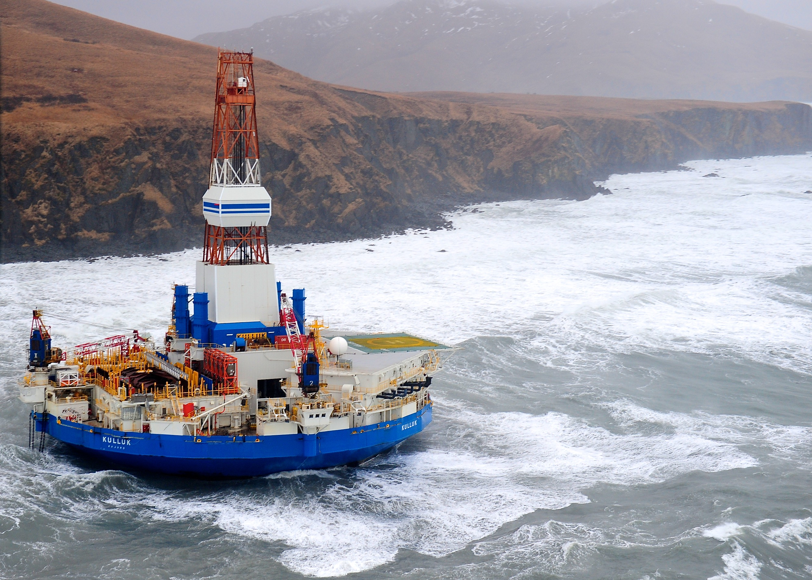 No more Alaskan Arctic drilling in 2013